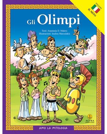 Gli Olimpi / Οι θεοί των αρχαίων Ελλήνων  | E-BOOK